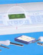 Биостимулатор за изглаждане на кожата - Ф-903
